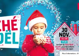 Marché de Noël de Villepinte, les 30 novembre, 1er et 2 décembre 2018 aux Espaces V
